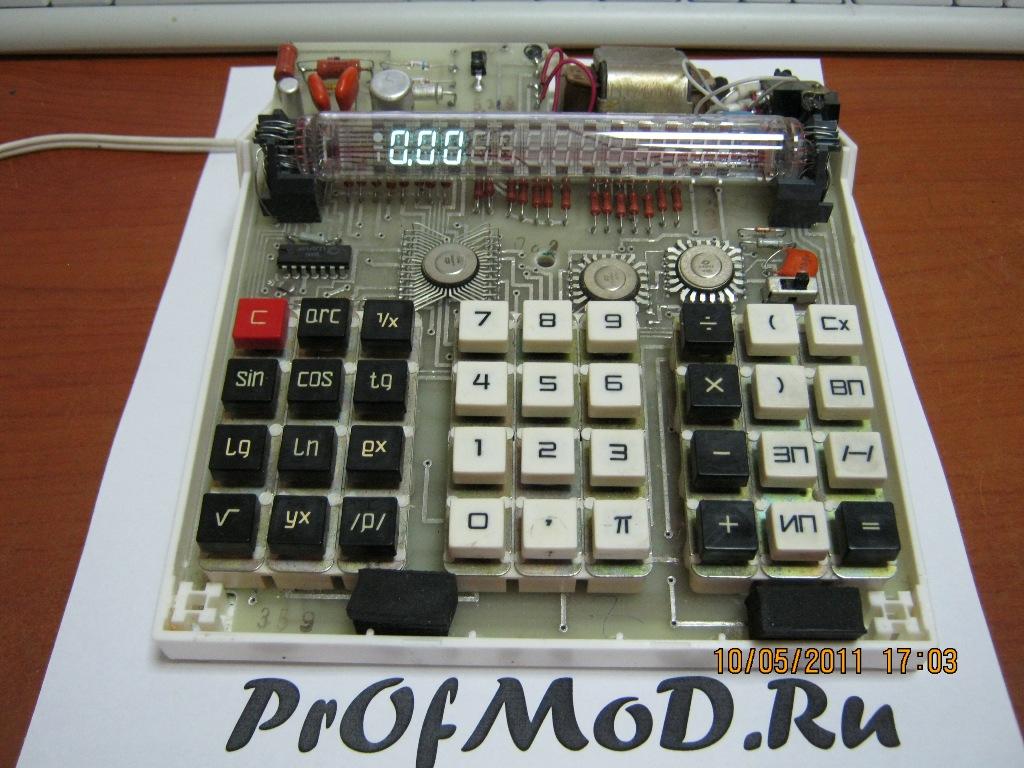 Мк 42 калькулятор схема