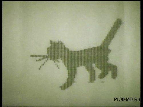 Первый компьютерный мультфильм созданный на БЭСМ-4.