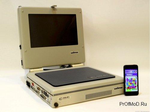 Первый мобильный Mac в истории
