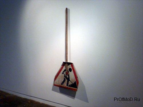Лопата из дорожного знака