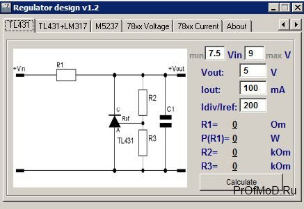 Regulator Design 1.2
